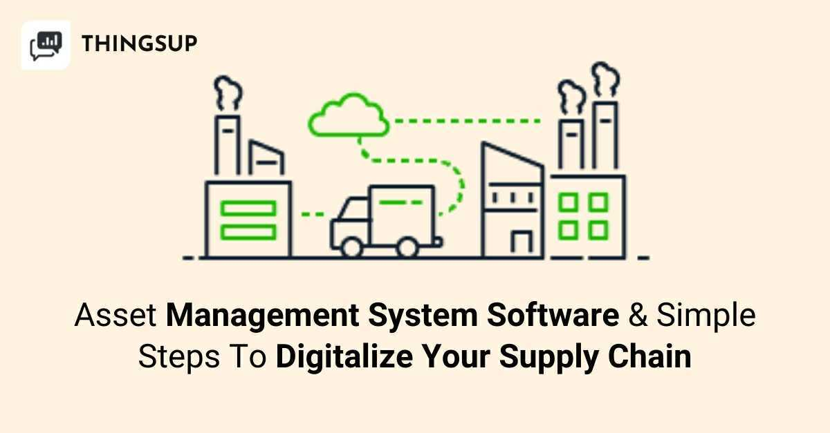 asset management system software